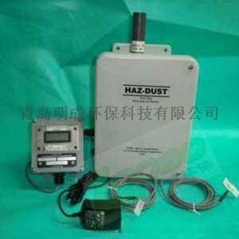 AQ-10 空氣質量檢測儀監測旋風沉澱器