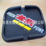 专业订制卡通手机防滑垫 塑胶防滑垫 品质好