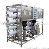 开封1吨反渗透设备2吨纯净水机器3吨水处理设备