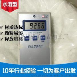 水溶性負離子粉 晶體可溶 塗料添加白色負離子粉