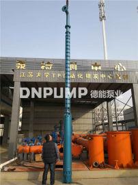 深井提水600米高扬程井泵生产厂家 天津德能泵业是一家生产深井潜水泵,轴(混)流式潜水电泵,立式轴(混)流泵、QB型潜水轴(混)流泵的生产厂家。公司生产的各种泵