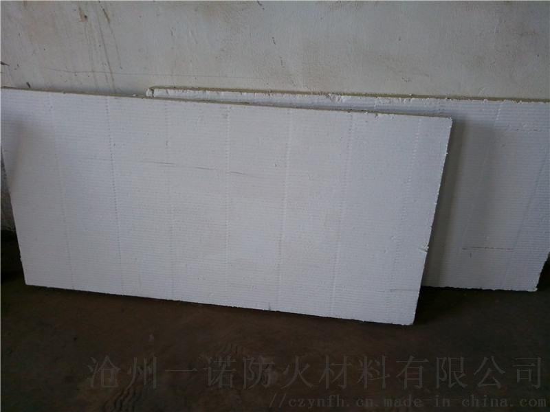 白色防火封堵板材一块报价 一箱多少块