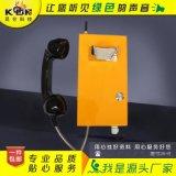 昆仑GSM无线电话机_SOS户外紧急求助对讲话机