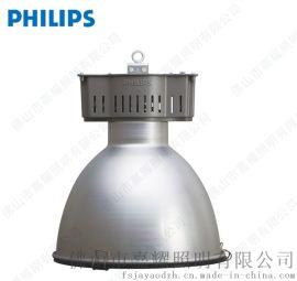 飛利浦天棚燈HPK038-250W/400W工礦燈