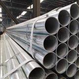 天津鍍鋅鋼管君誠暖氣管DN15鍍鋅管定做生產