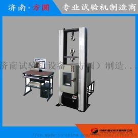 10吨铝型材高低温检验设备 自己测试一年能省上万块