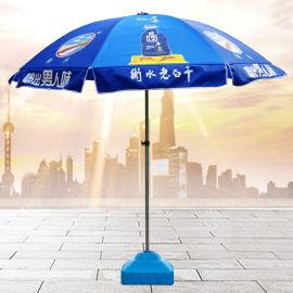 供应户外广告太阳伞遮阳大伞
