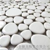 陶瓷自由石马赛克厂家海南