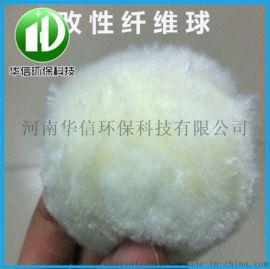 厂家批发污水处理纤维球填料 工业除油滤料 可定制