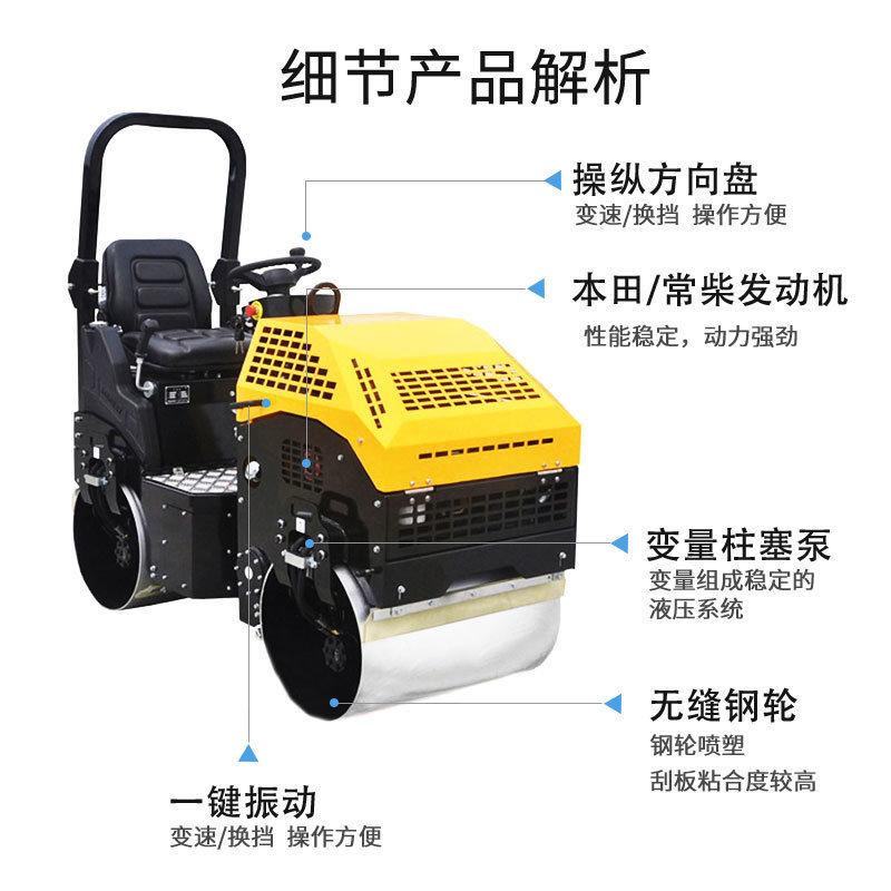 厂家直销小型压路机、压实机械、