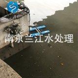 南京蘭江推流曝氣機適合什麼環境