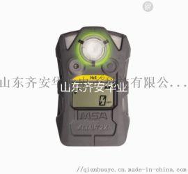 西安梅思安天鹰Altair 2X硫化**体检测仪
