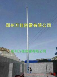 变电站不锈钢避雷针,GH-25环形钢管杆独立避雷针