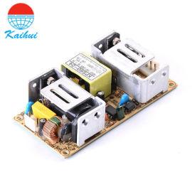 12V 24V双路输出60W裸板开关电源