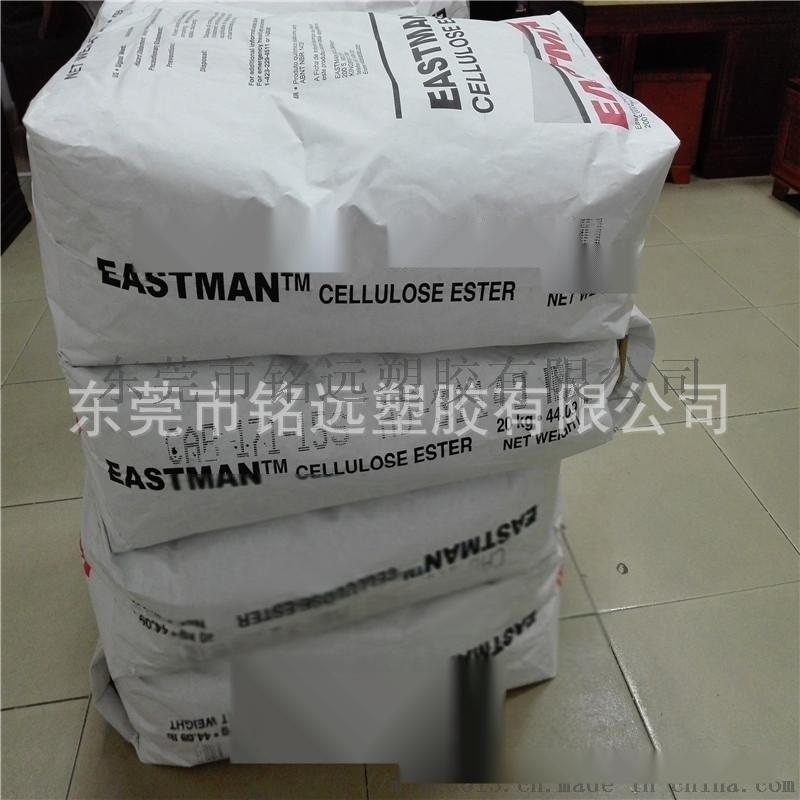 CAB美国进口381-0.5