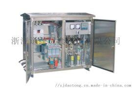 太原JP不锈钢综合配电箱 农网配电箱 电容补偿柜