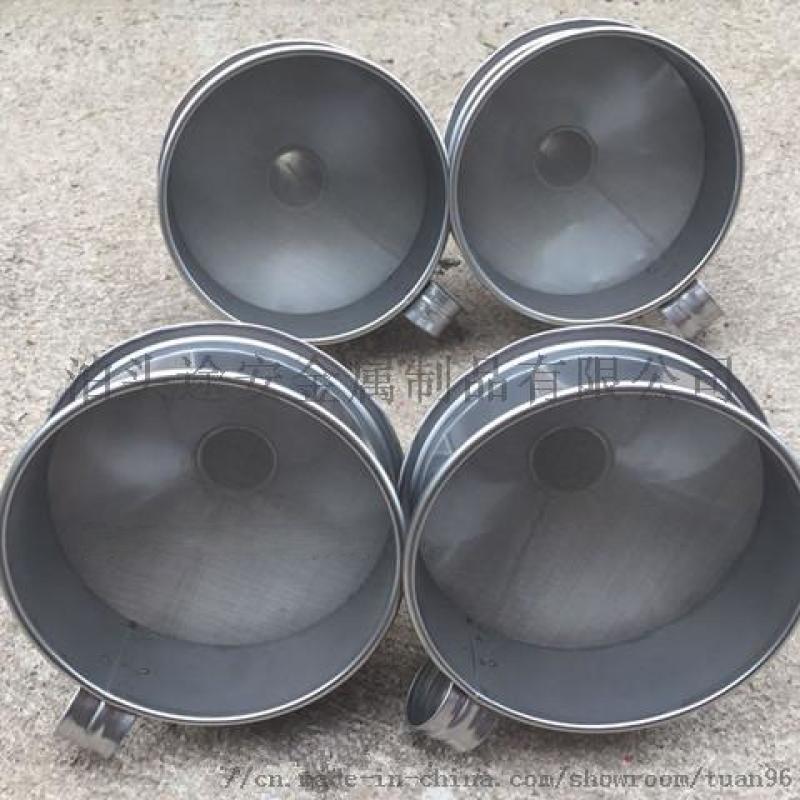 304不锈钢三级过滤器漏斗80-120目油漏子