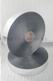 油烟机软管铝箔带-伸缩管专用材料