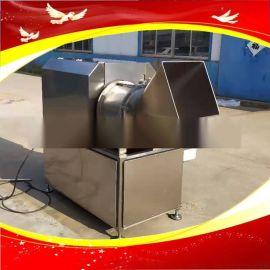 猪肉辣椒酱切丁机350型土豆果蔬切丁机不锈钢材质