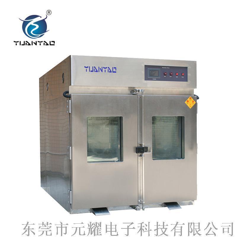 高温干燥箱YPO 苏州高温干燥 药用小型高温干燥箱