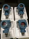 西安厂家直销CYB602 工业数显防爆型压力变送器