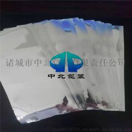 环保铝箔袋 铝箔包装袋厂家 铝箔包装袋定制