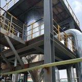 工業廢水處理設備 MVR蒸發器