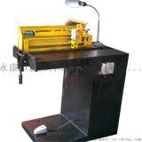 自动直缝焊接机,直缝焊接机,浙江新胜直缝焊接机