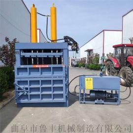 40吨大棚薄膜打包机吨袋立式打包机欢迎来电