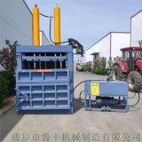 40噸大棚薄膜打包機噸袋立式打包機歡迎來電
