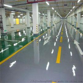 环氧树脂地坪环氧地坪停车设备交通设施环氧薄涂地坪
