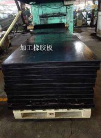 耐温橡胶板,耐高温橡胶板,耐低温橡胶板,阻燃橡胶板