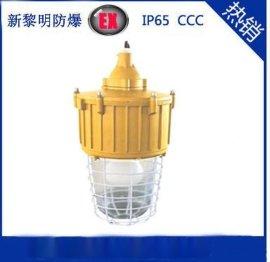森本CCD-92防爆照明灯,高频无极灯,防爆无极灯