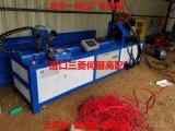 深圳角钢法兰生产线 数控角钢冲剪机,江苏角钢冲孔机厂家