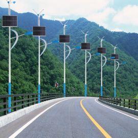 5M30W太阳能一体化路灯 单晶硅 节能防水 不会漏电 安全可靠