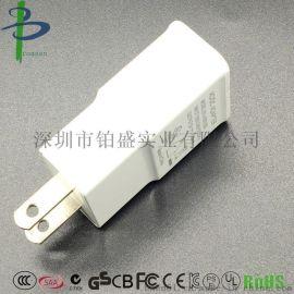 全球通用澳洲SAA KC認證充電器 5V2.1A雙USB2充電接手機充電器