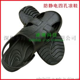 防静电凉鞋 防静电四眼拖鞋 防尘鞋洁净凉鞋