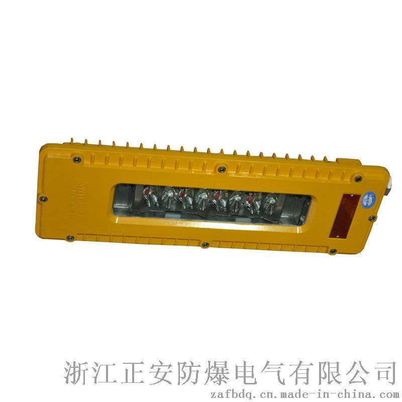 DGS10(24)/127L矿用隔爆型LED巷道灯