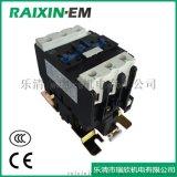 RAIXIN瑞欣CJX2-6511交流接触器
