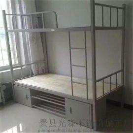 【光森】上下床@白色钢制上下床@厂家直销