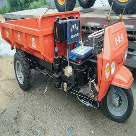 南安专供农用拉粮食柴油三轮车