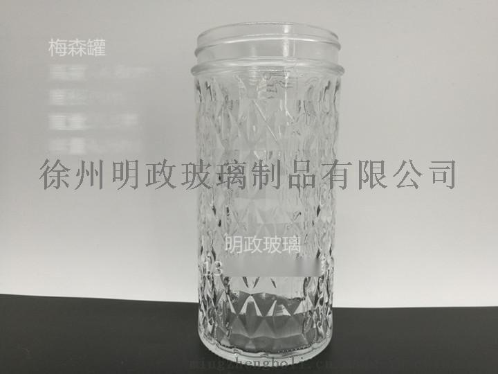厂家 销售定做各种款式 梅森杯 棱形饮料果汁杯