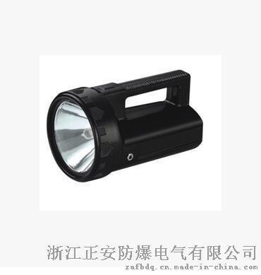 ST6303手提式探照燈LED防爆