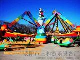儿童游乐设施三星飞旋室外游乐场设备三星飞旋价格