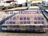永州机械用4个厚的CCSA特厚船板应用范围