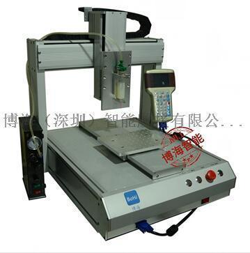 博海专业生产桌面自动点胶机/台面式点胶机/自动桌面点胶机