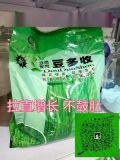 旺润豆类专用肥,预防鼓肚豆角肥,豆角肥厂家