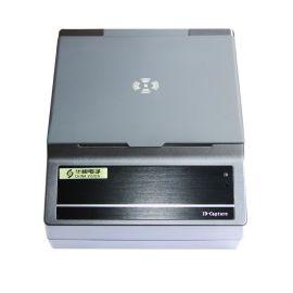 华视CVR-100XG证件扫描仪 网吧酒店专用识别仪