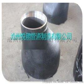 河北孟村碳钢同心大小头 偏心大小头生产厂家