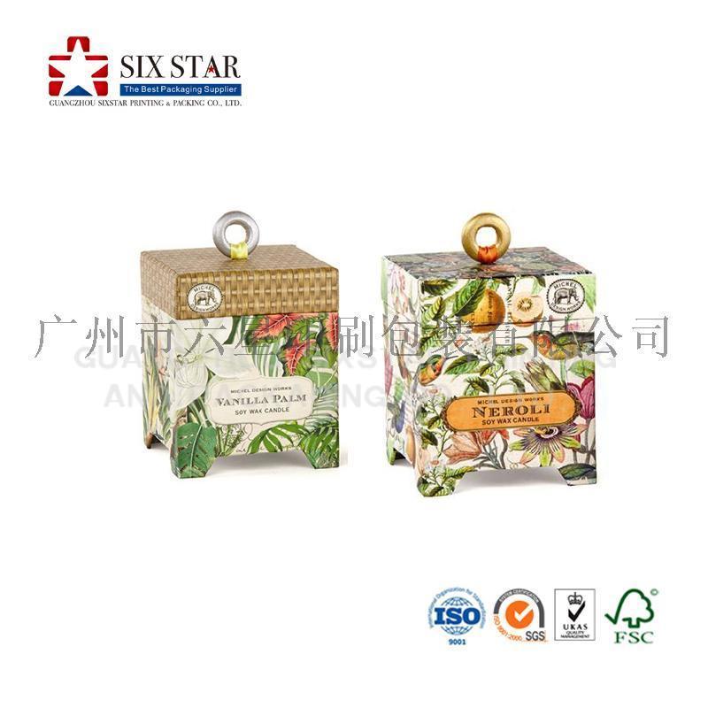 **香薰蜡烛包装盒礼品盒天地盒精装盒设计定做印刷包装加工